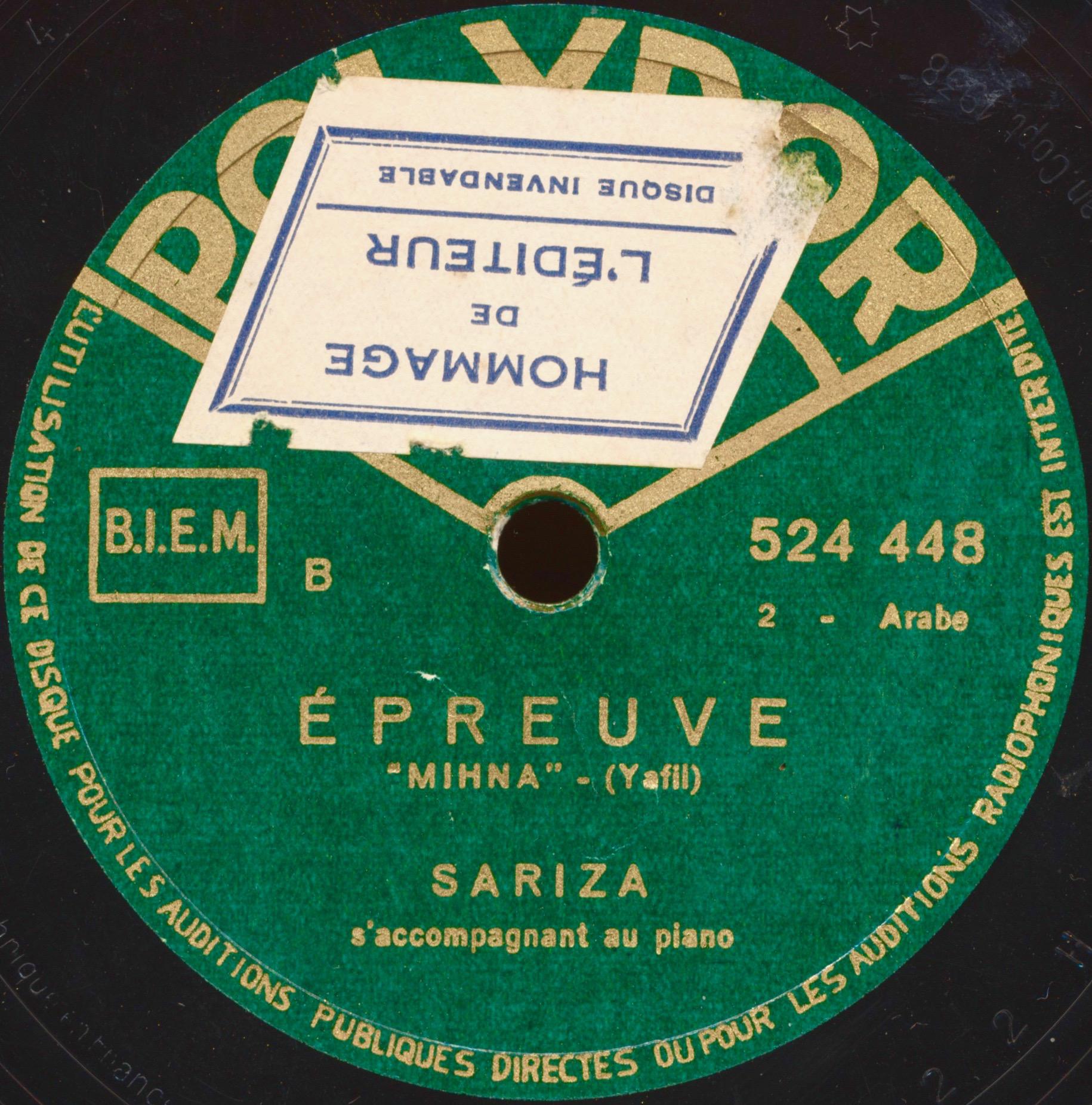 """Sariza – Épreuve – """"Mihna"""" – Polydor, 1938"""